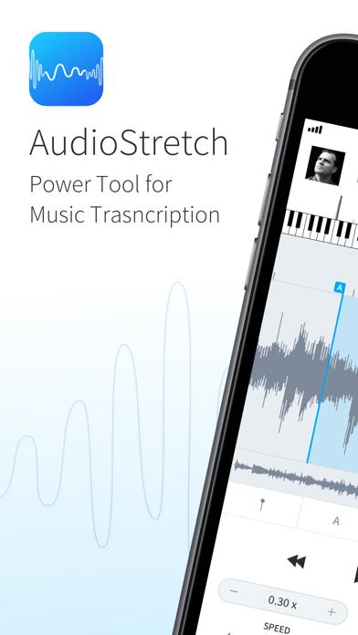 AudioStretch Liteのおすすめ画像1