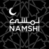 Namshi Fashion -  نمشي للأزياء - Namshi LLC