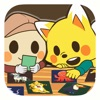 子供 向け 知育 アプリ どうぶつ カード あわせ 記憶力 - iPadアプリ