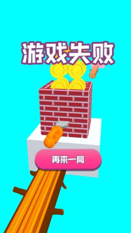 削木头贼6 削木大亨 screenshot-3