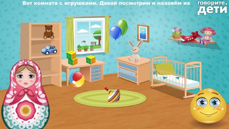Learning Russian for Kids screenshot-3
