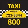 点击获取Taxi Rimouski