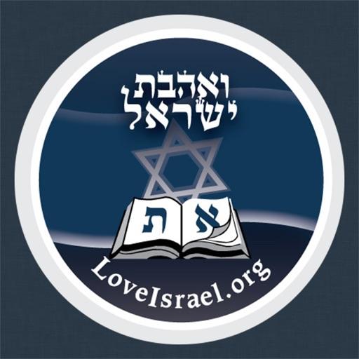 LoveIsrael icon
