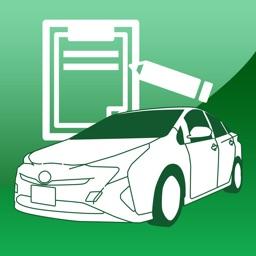 トヨタの共有車管理 運転日報管理 By Toyota Motor Corp