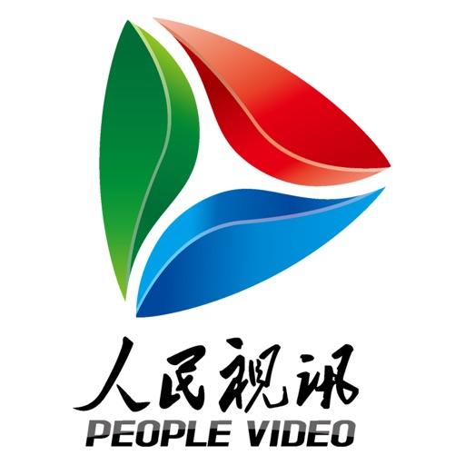人民视讯-全能在线直播