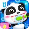 パンダのハミガキ大好き