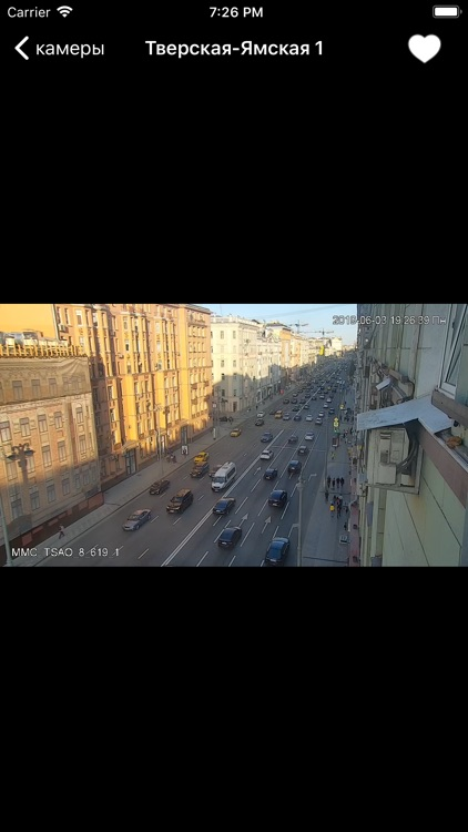 Moscow webcams