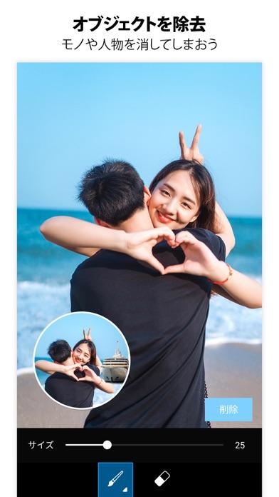 PicsArt 写真&動画編集アプリ ScreenShot8