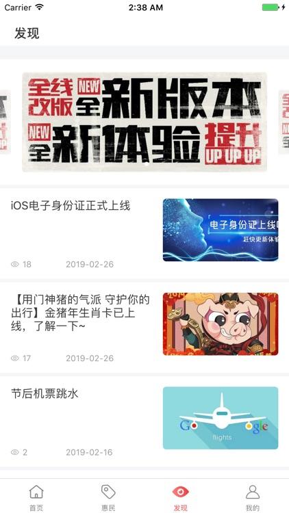 红山通 screenshot-2