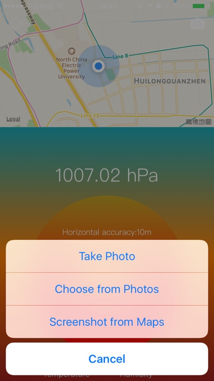 Altimeter-Measuring tool screenshot-5