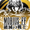 MOBIUS FINAL FANTASY - iPhoneアプリ