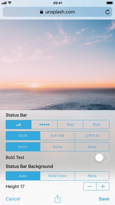 LightScreen Screenshots