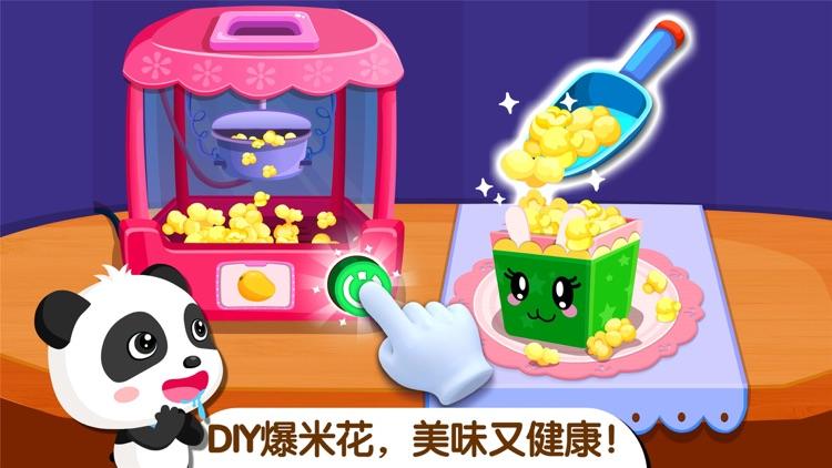 宝宝巴士世界 - 早教大全合集 screenshot-0