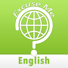 Excuse Me English