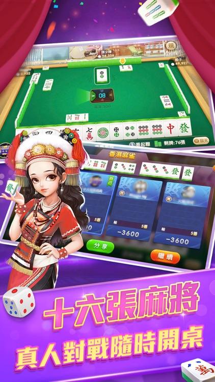 開心鬥一番-麻將、撲克任你玩 screenshot-3