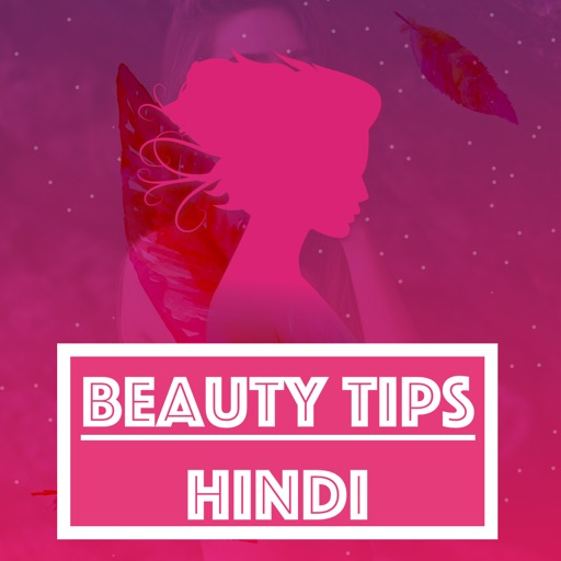 Beauty Tips Hindi - Hair Care