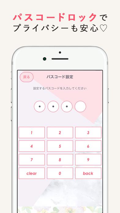 シンプルかわいい体重記録アプリ by MYBODYMAKEのおすすめ画像5