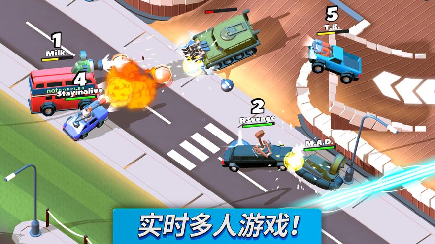 疯狂撞车王 (Crash of Cars) App 截图