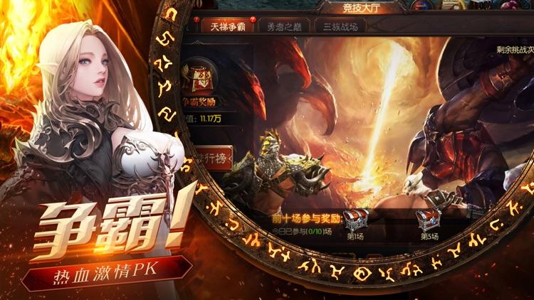 暗黑异闻录—暗黑世界魔幻手游 screenshot-4