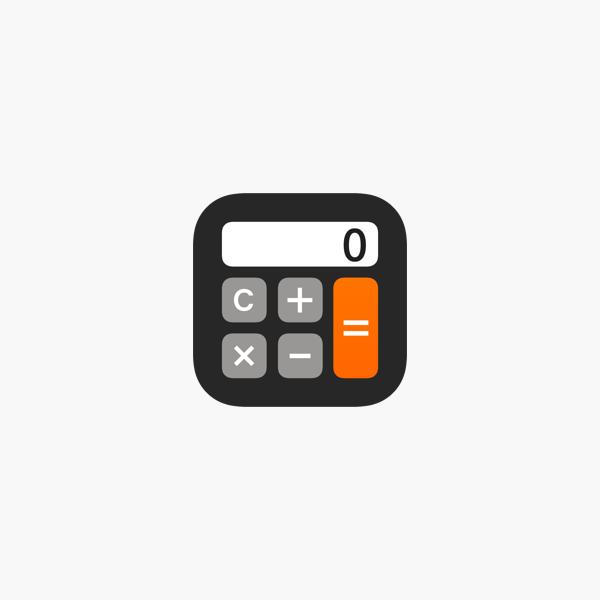Iphone x original. The calculator on app