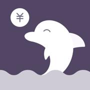 海豚记账本-极简记账,记账软件