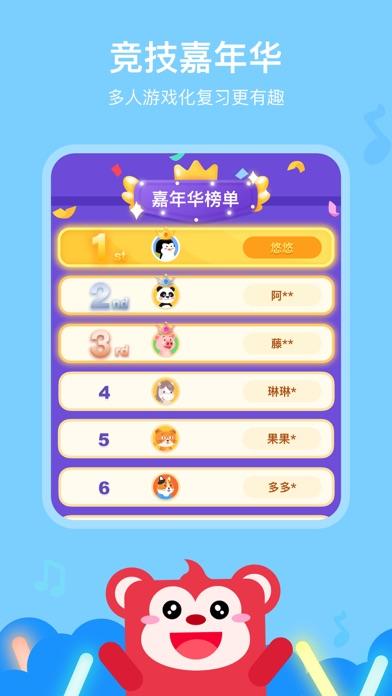 火花AI课 screenshot 5