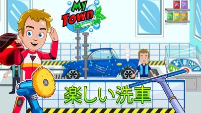 My Town : Carのおすすめ画像5