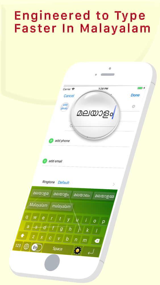 malayalam keyboard app free download