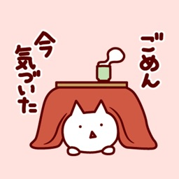 My home's Sticker