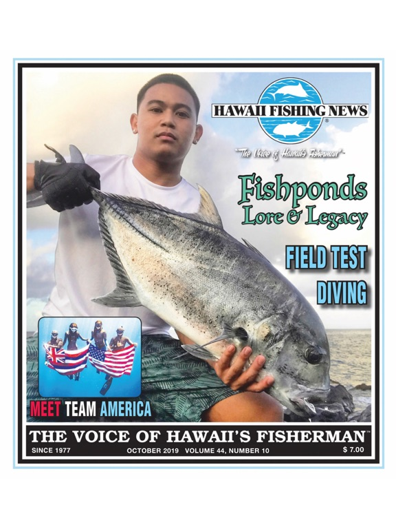Hawaii Fishing Magazine screenshot 7