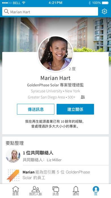 Screenshot for LinkedIn in Taiwan App Store