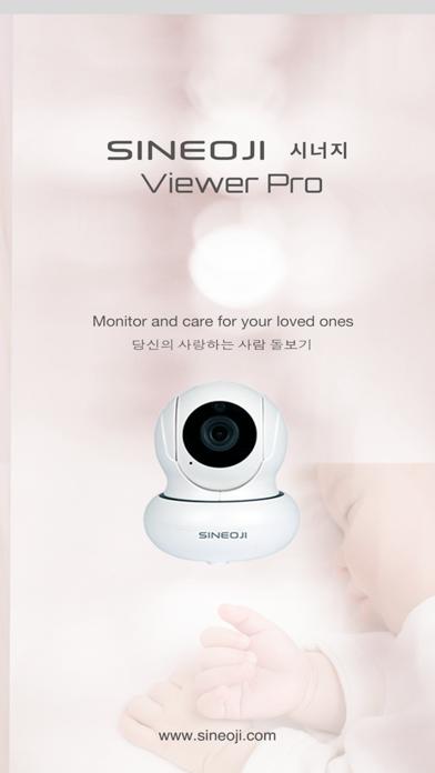 Sineoji Viewer Pro | AppKaiju