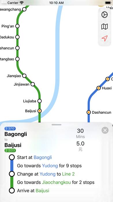 Screenshot #3 pour Chongqing Metro