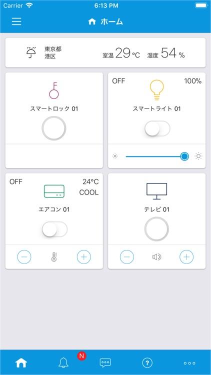 kit screenshot-1