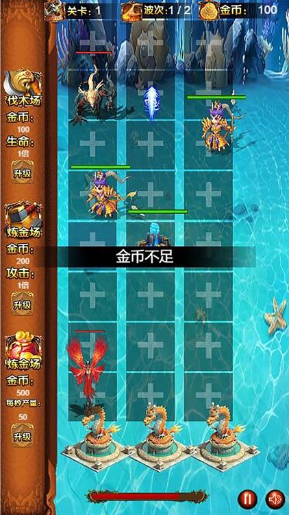 仙灵战纪:神武降魔 screenshot-7