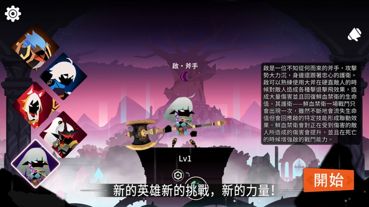 薇薇安和騎士 screenshot-1
