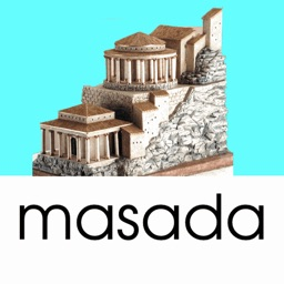 Masada Fortress Tour Guide