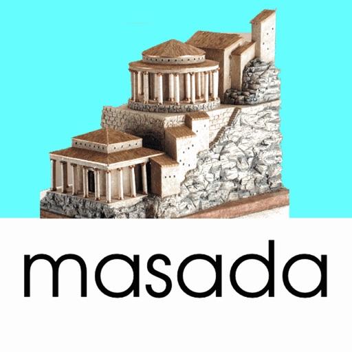 Masada Fortress Tour Guide