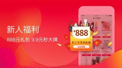 Screenshot #3 pour 洋码头海外购-全球海淘购物正品代购平台