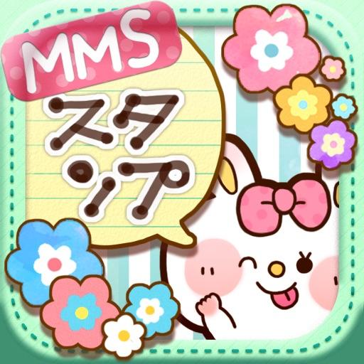 Sticker Maker for MMS