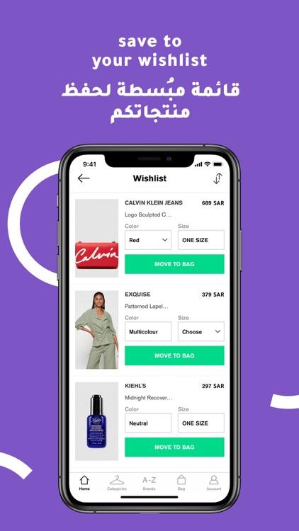 Nisnass Online Shopping screenshot-3