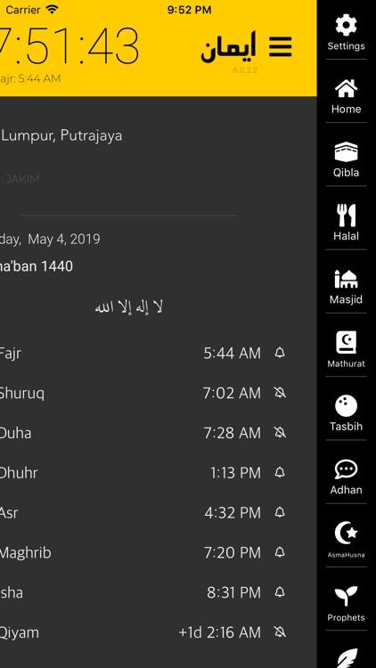 iman Pro : Solah, Azan & Qibla screenshot-4