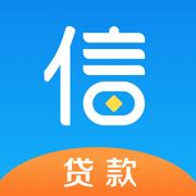 备胎信用——现金贷款软件平台app