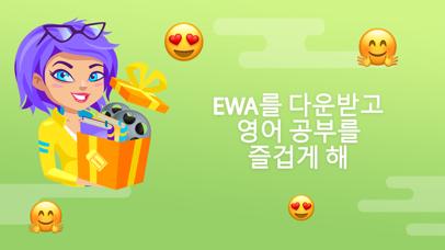 EWA English  초급자를 위한 영어 학습 for Windows