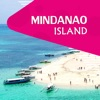Mindanao Island Travel Guide - iPhoneアプリ