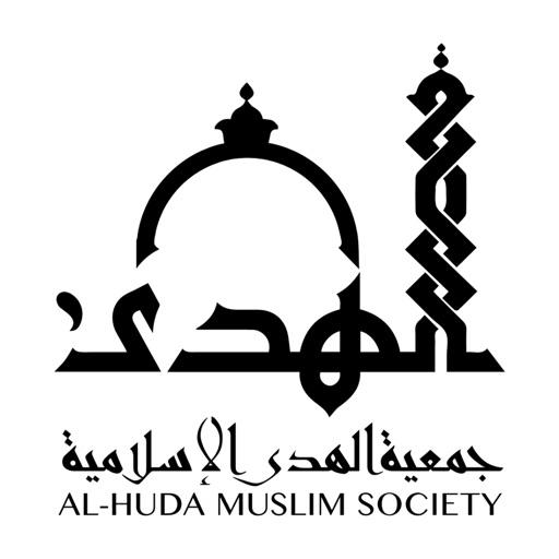 Al Huda