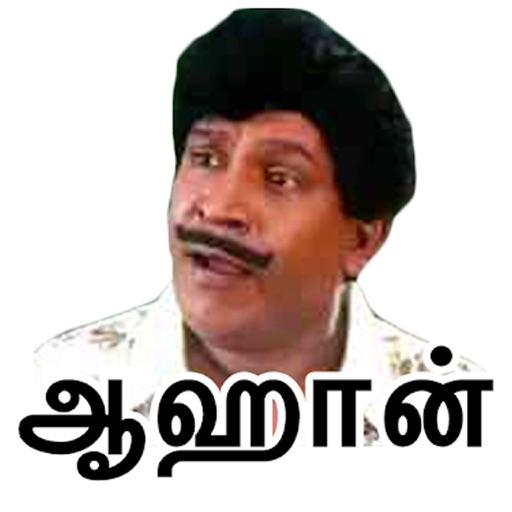 Tamil Stickers Tamilanda