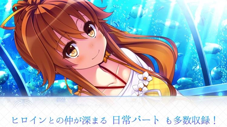 1/7の魔法使い screenshot-6