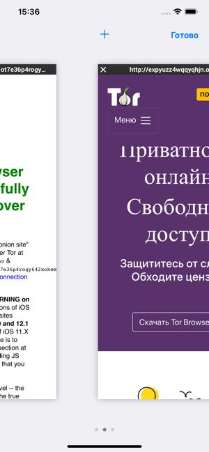 Тор браузер сайты продажи попасть на гидру rogero или darknet hydraruzxpnew4af