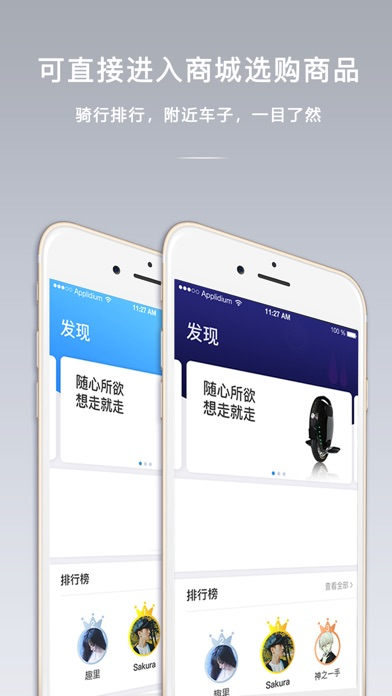 Screenshot for kingsong_NEW in United States App Store